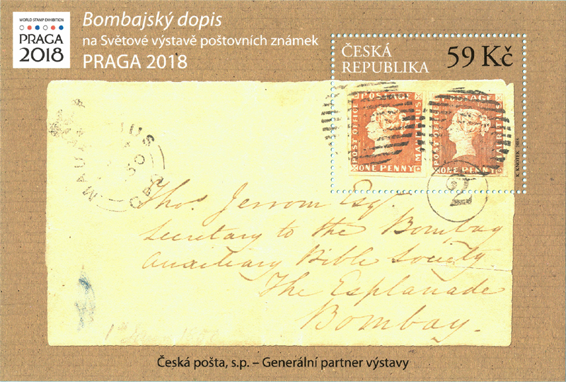 A987 - Bombajský dopis
