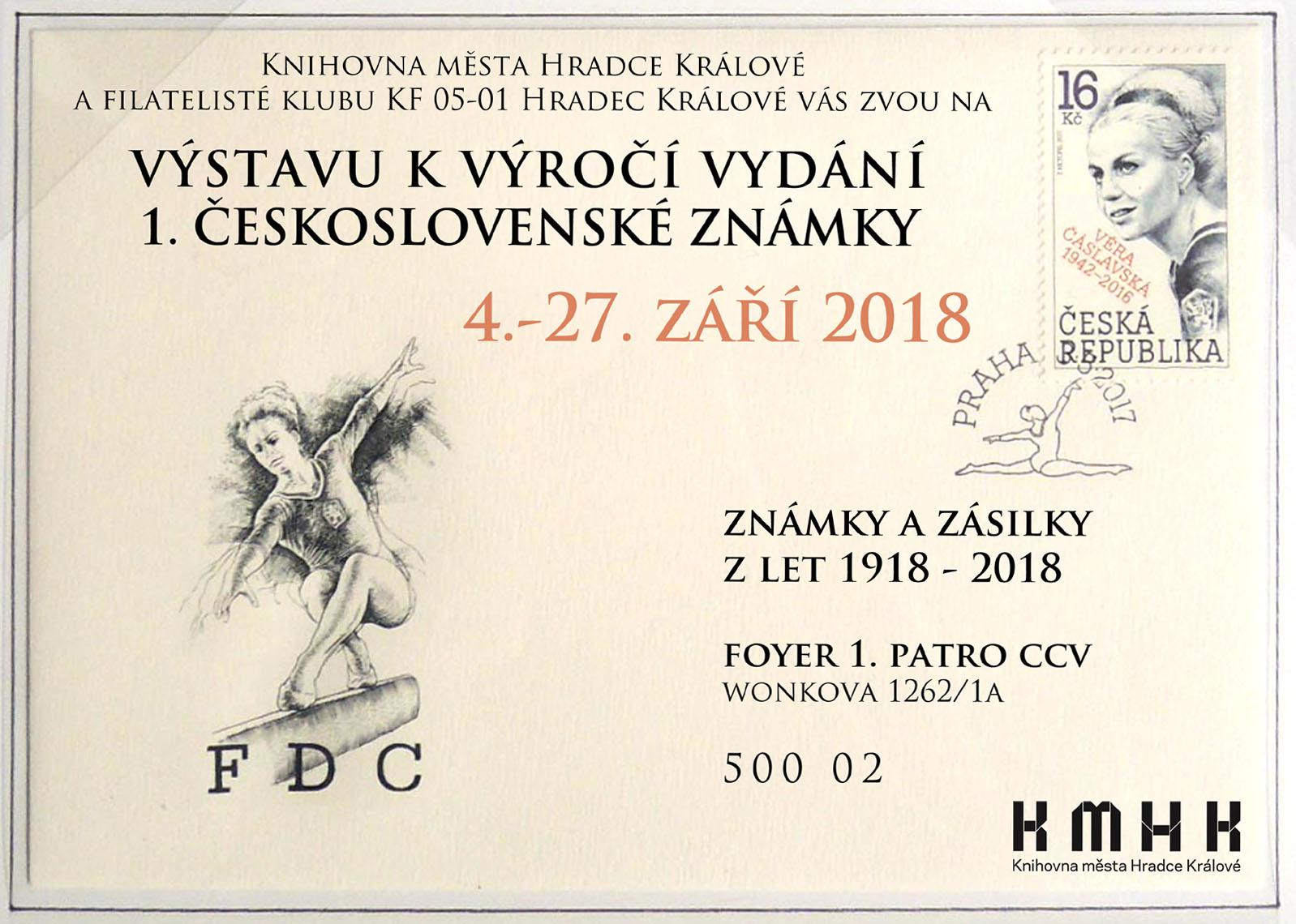 Výstava poštovních známek v Hradci Králové