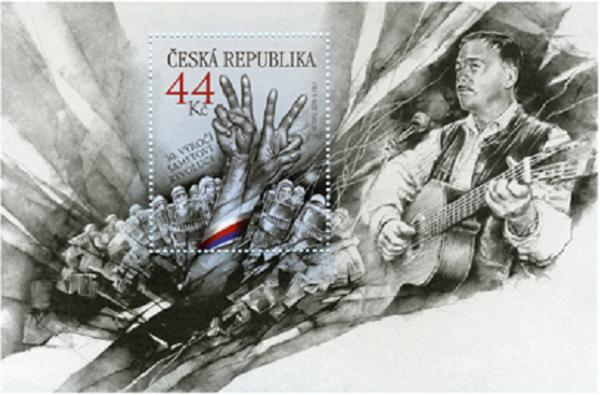 Aršík ČR č. A1051 - 30. výročí sametové revoluce a Karel Kryl